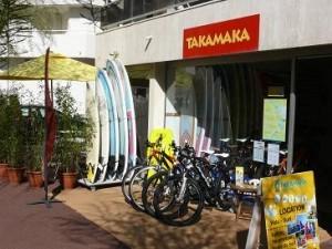 shop location surf Biarritz